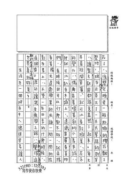 100WG404張民 (2).jpg