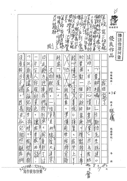99W6107張元騰 (1).jpg