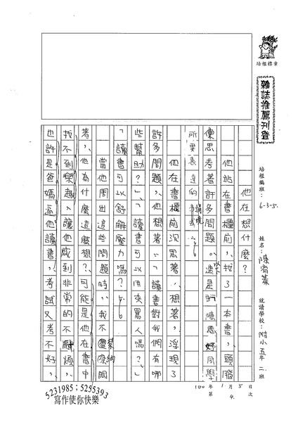 99W5304陳宥蓁 (1).jpg