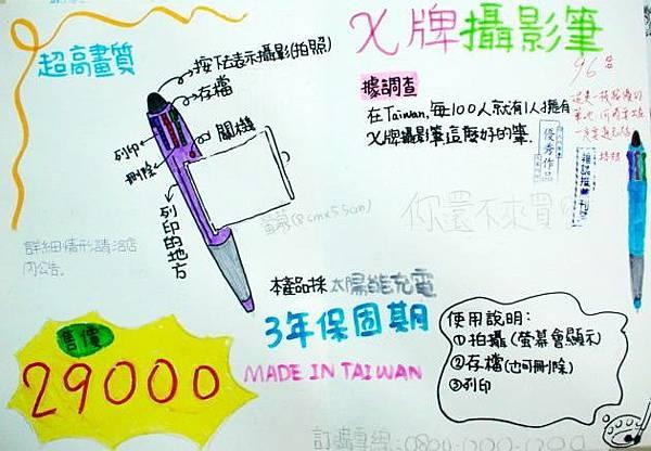 100W5403鍾宛臻 (3).JPG