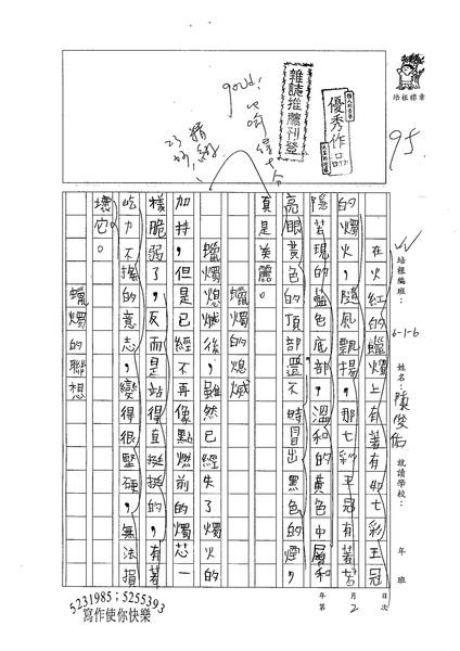 99W6302陳俊佑 (1).jpg