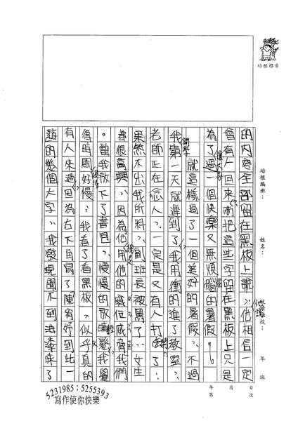 99W5209劉雨潔 (2).jpg