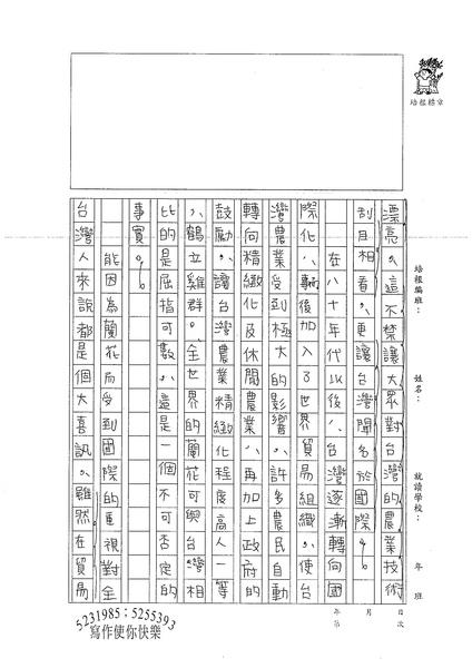 99WG102張民 (3).jpg