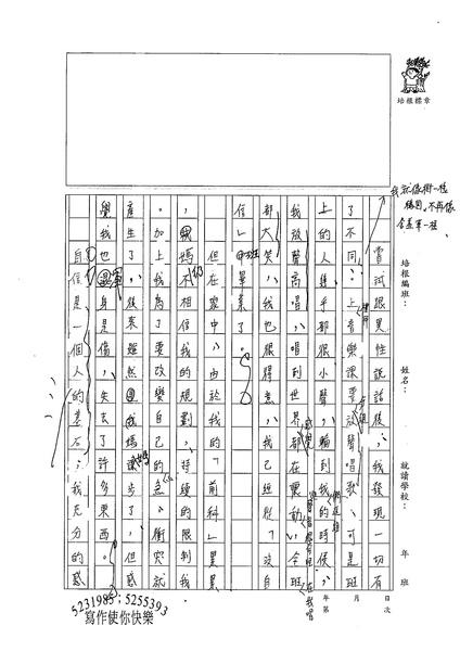 99WE203唐文駿 (3).jpg