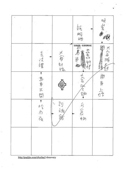 99WE204張瀚元 (4).jpg