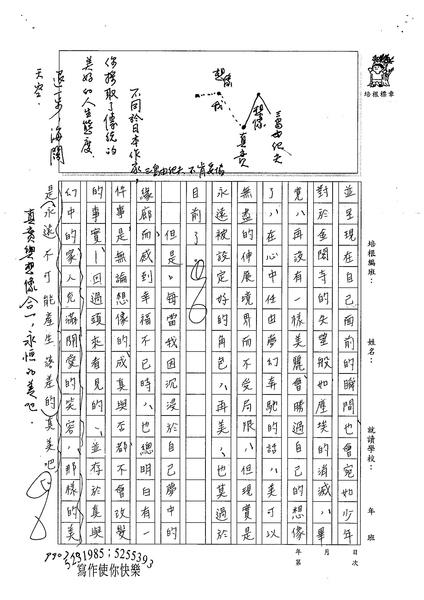 99WE104游季庭 (4).jpg