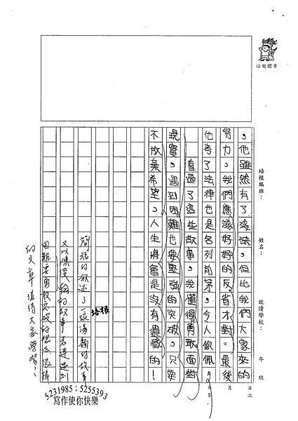 100W5407張庭維 (3).jpg
