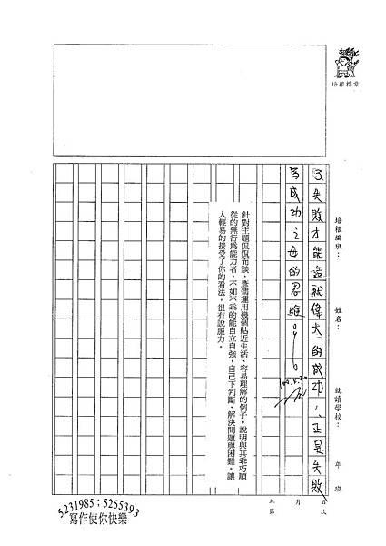100WG406黃彥儒 (3).jpg