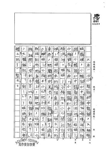 100W4306吳允程 (2).jpg