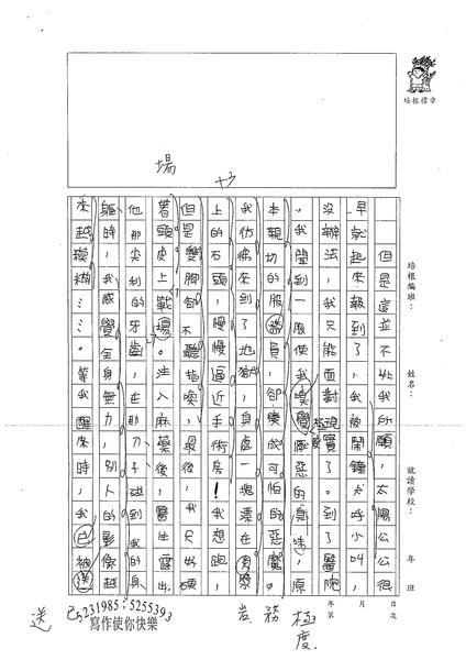 99W6101林晏鴻 (2).jpg