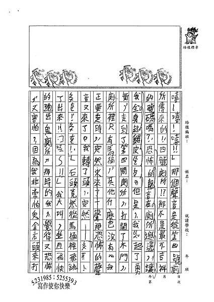 100W4403林沅廷 (2).jpg