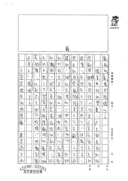 99WG107黃加宜 (2).jpg