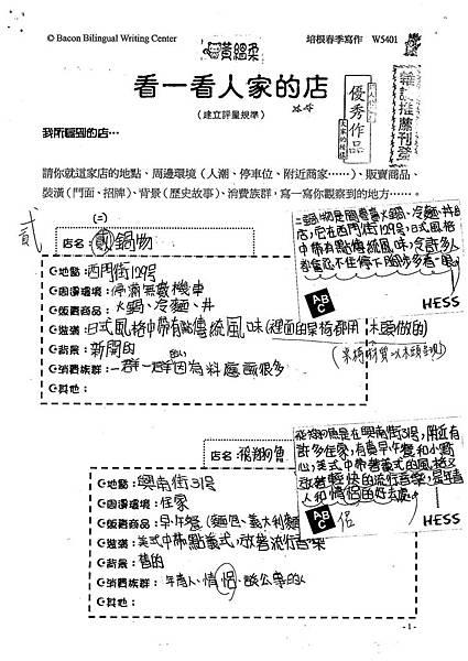 100W5401黃縕柔 (1).jpg