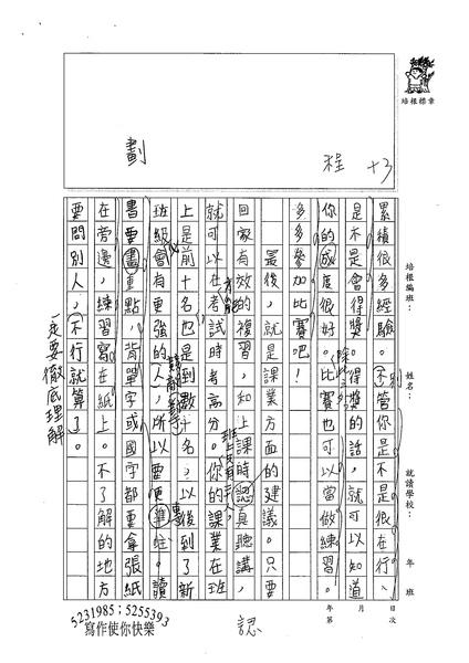99W6110盧曉光 (2).jpg
