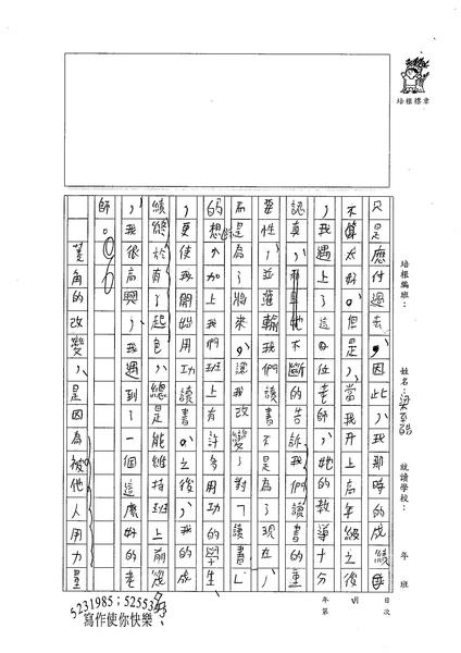99WA203梁至皓 (2).jpg