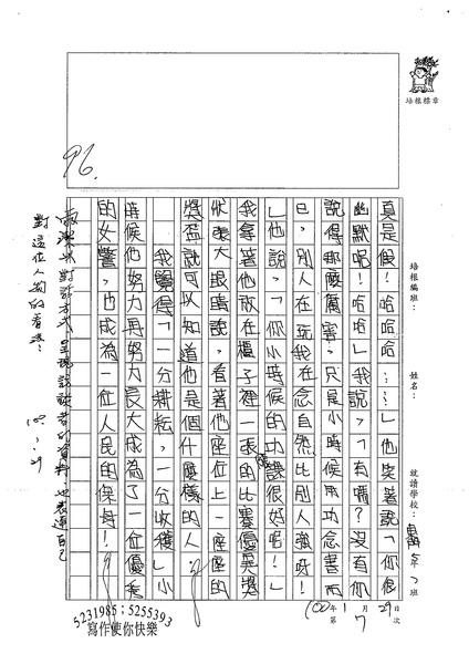 99W5307劉雨潔 (2).jpg