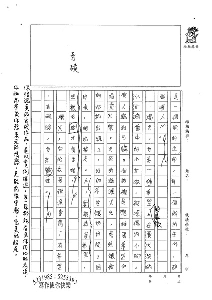 99W6303江宜潔 (3).jpg