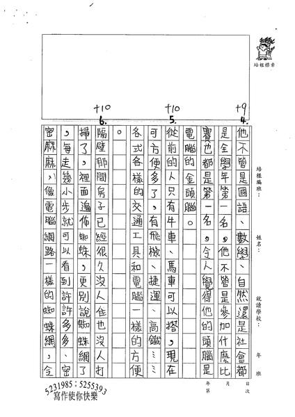 99W6106陳維昕 (2).jpg