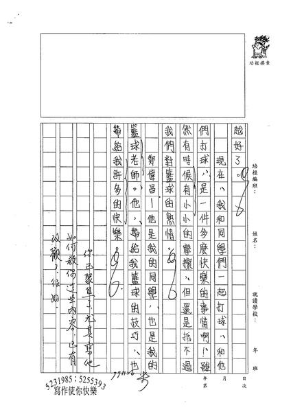 99WA210何冠儒 (3).jpg