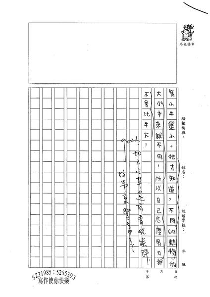 99W5208蔣毓庭 (2).jpg