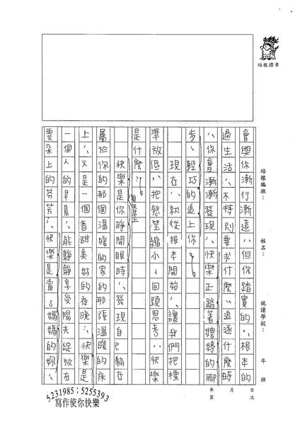 99WG305張民 (3).jpg