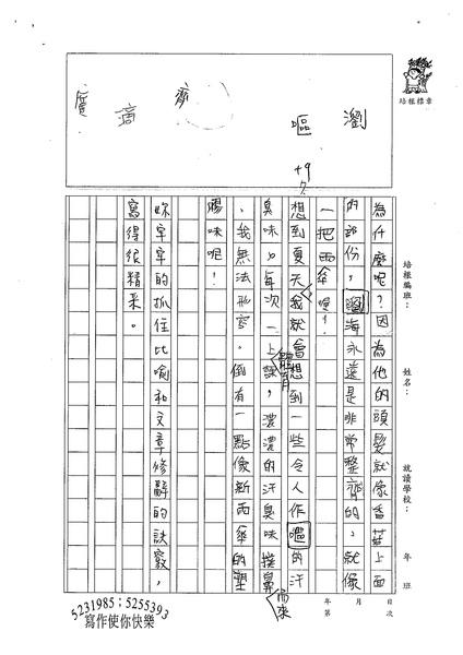 99W6106江宜潔 (3).jpg