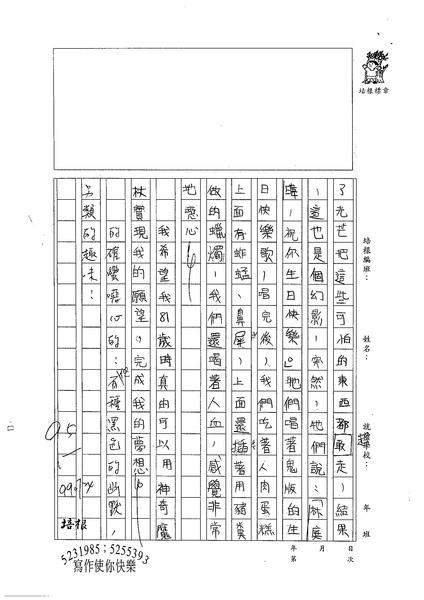 99W5106林庭暐 (2).jpg