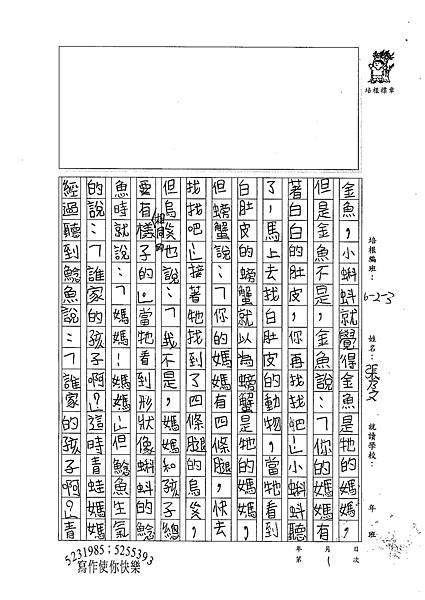 100W3401張乃文 (2).jpg