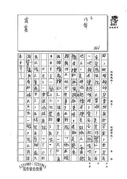 100W5409張萬全 (2).jpg