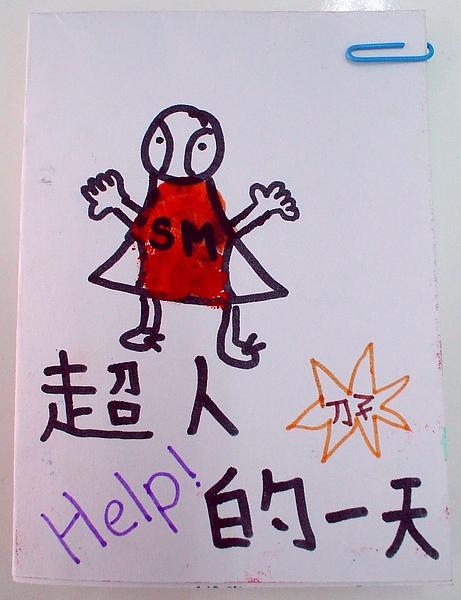 99Wp02徐偉傑 (1).JPG