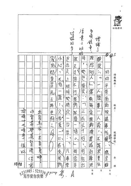 99WA207李承嶧 (3).jpg