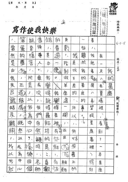 99W5107李軒 (1).jpg