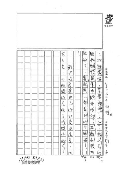 99W5210曹怡婷 (3).jpg