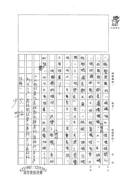 99W5209張琳 (3).jpg