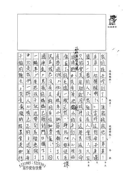 99WE207江欣平 (3).jpg
