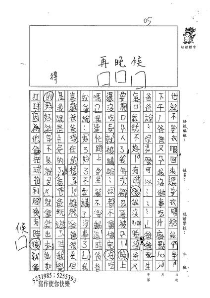 99W3205黃思肜 (2).jpg