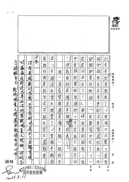 100WA407曾子芸 (4).jpg