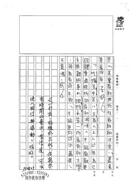 99WA305張民 (4).jpg