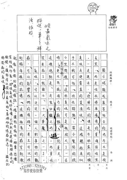 99WE107張若瑜 (4).jpg