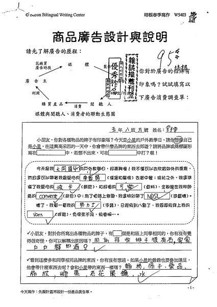 100W5403官予雯 (1).jpg