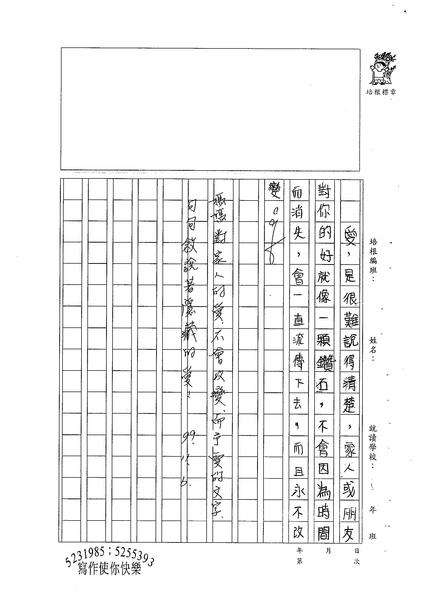 99W5205官予雯 (3).jpg