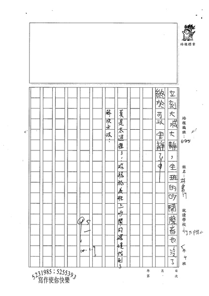 99W5304林書竹 (2).jpg