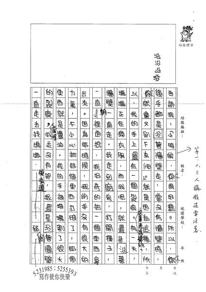 99W5102洪梓珈 (2).jpg