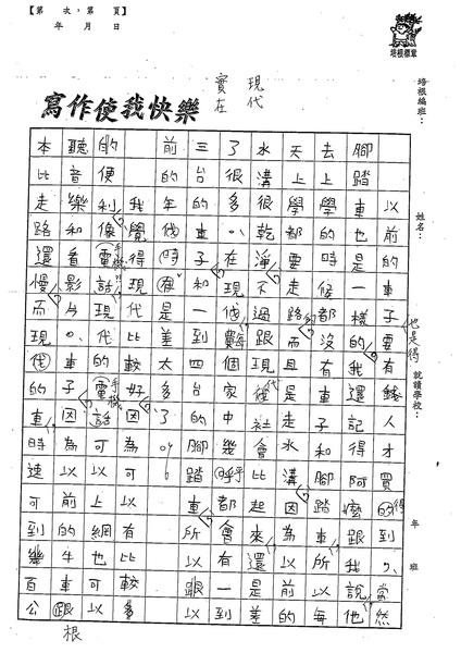 99W5109周鴻儒 (2).jpg