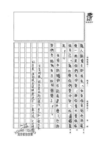 99WG401王孟虹 (3).jpg