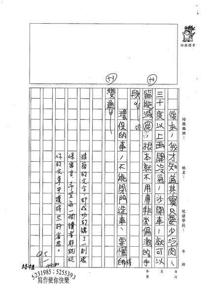 99W5208李軒 (2).jpg
