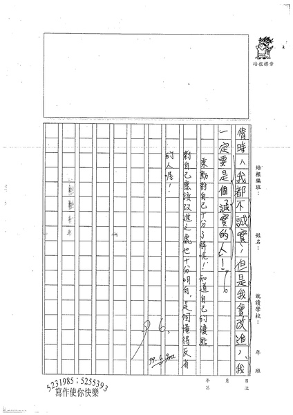 99W5101蔡秉勳 (3).jpg