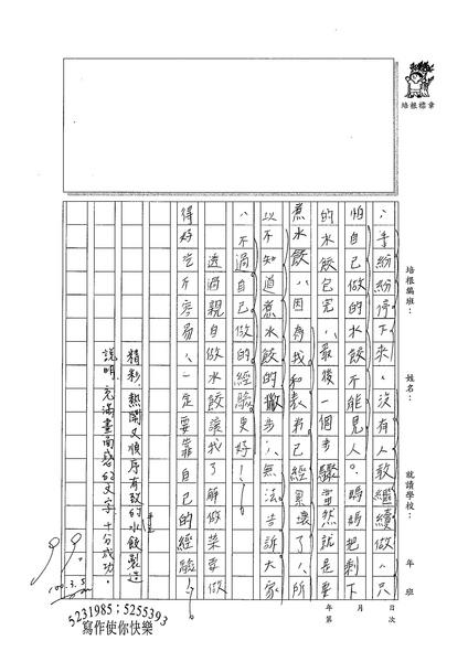 99W5310陳璿筑 (3).jpg