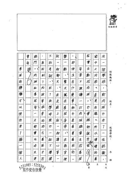 99WA205曾子芸 (3).jpg