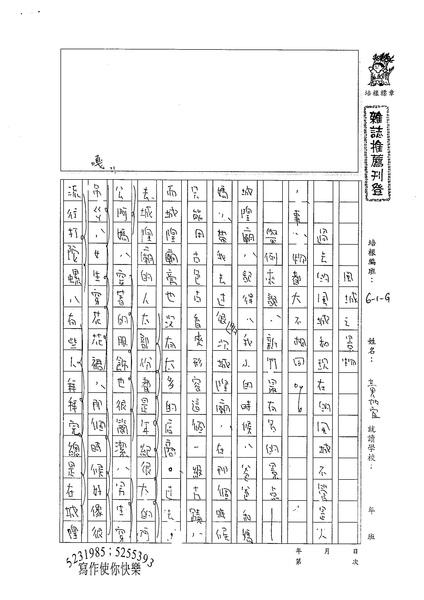 99WG107黃加宜 (1).jpg